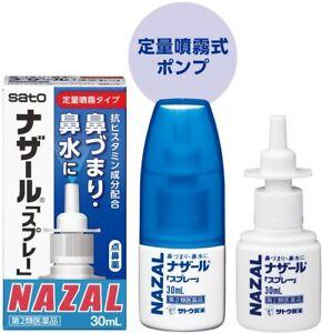 SATO NAZAL Metered dose Nasal of Small Particles Spray Allergy 30ml