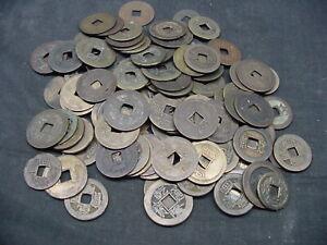 lot of 100 cash coins