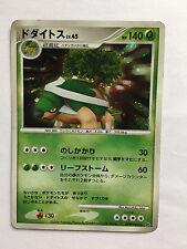Pokemon Card / Carte TORTERRA Rare Holo DPBP#450 DP1
