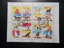More details for 10 x oman~1972~ commemorative stamps~animals & pets~ m/s~fine used~cto~uk seller