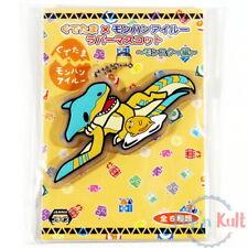 Monster Hunter X Gudetama Tigrex Rubber Strap Keychain [JAP] Capcom Sanrio NEW