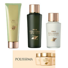 Pola Polissima  Normal to Oily Skin Japan Full Size New in Box