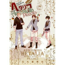 "Hetalia Axis Powers ""ArteStella Piccolo"" ART BOOK"