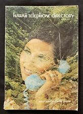 Vintage Hawaii Telephone Directory 1971 Yellow Pages