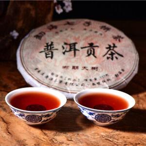 Yunnan Tribute Tea Pu-Erh Black Tea High Quality Pu'er Top Cooked Tea Cake 357g