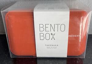 TAKENAKA - BENTO BOX - Munchberry  Tangerine Orange Double Container- Brand NEW