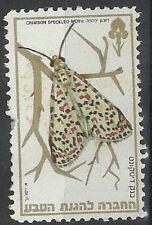 Judaica Israel Old Label Stamp Bank Discount Nature Society Crimson Speckled Mot