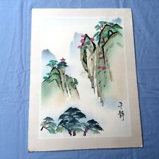 Vintage Chinese Straw Picture Landscape Pagoda 12x16