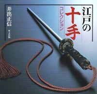 BOOK - Jutte Volume 01 Japanese Sword Defensive Weapon Baton Katana Tsuba Police