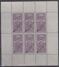 Specimen, Peru Revenues, Consular Service, Coat of Arms, Llama, Flags, Sheet 9