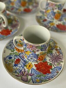 Set Of 4 Cup & Saucer Museum Of Fine Arts Boston Japan Floral BEAUTIFUL Dishes