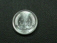 CHINA    1 Fen    1983    BRILLIANT  UNCIRCULATED