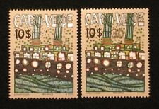 Cape Verde, Kap Verde , paintings of F. Hundertwasser issued  & not issued LUXUS
