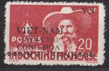 VIETNAM NORTH 1945 Sc L13 Missing C var NG NH VF