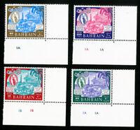 Bahrain Stamps # 153-6 VF OG LH