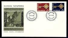 Greece. Eupopa Cept 1968, Keys, Greek First Day Cover (FDC).