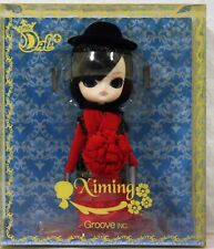 "Sweet Little Mini Dal ""Ximing"" Doll by Jun Planning for Groove Inc. (LD-524)"