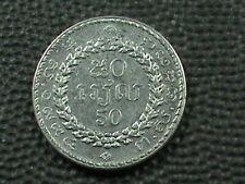CAMBODIA    50 Riels   1994   UNC  *