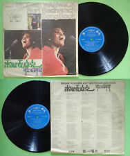 LP 33 Giri Dionne Warwick Burt Bacharach Song Book FIRST RECORD FL-1857 china