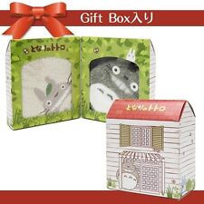 My Neighbor Totoro mini Towel & face pouch in gift box Studio Ghibli
