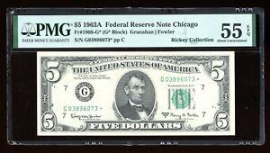 DBR 1963-A $5 FRN Chicago STAR Fr. 1968-G* PMG 55 EPQ Serial G03896073*