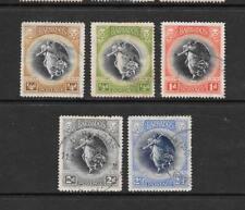 1920 King George V  SG201 to SG205 Set of 5 Victory Set  Fine Used BARBADOS