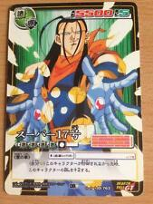 Carte Dragon Ball Z DBZ Card Game Part 09 #D-763 Double 2005 MADE IN JAPAN