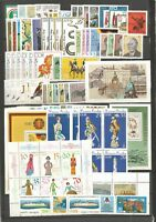 DDR 1979   Postfrisch  komplett mit allen Einzelmarken aus Block +ZD+klbg