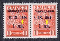 Germany occupation of Macedonia 1944 1L / 10 St, overprint type I and II, MNH