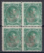 Venezuela 1893 Sc# 114 overprint Bolivar block 4 MNH