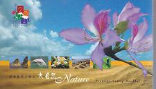 Hong Kong 2000 Nature premium booklet unmounted mint.