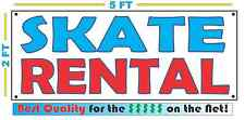 SKATE RENTAL All Weather Banner Sign NEW 2X5