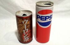 2 Japanese Asian Soda Pop Cans Slim Pepsi Cola