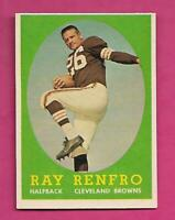 1958 TOPPS # 17 BROWNS RAY RENFRO  EX-MT CARD (INV# C4802)