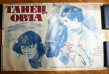 1975. Sverdlovskfilm Studio USSR Soviet Russian Movie ORIGINAL Cinema Poster