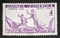 COLONIAL SPANISH GUINEA 1949 LXXV ANNIVERSARY UPU 4 Ptas NATIVES CANOE UMM / MNH