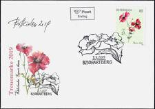 "2019 ""Austria"" Flowers, Bonus-Stamp, Poppy, Artist signed FDC! RARE! Beautiful!!"