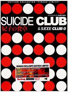 Suicide club + Suicide Club 0 (2 DVD) 2 FILMS - NEUF - VERSION FRANÇAIS