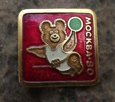 1980 Moscow Russian Olympic Games Handball Event Misha the Bear Mascot Pin Badge