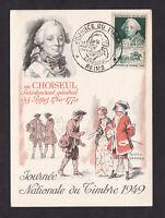 France 1949 FDC Maxi Postcard Postal Card