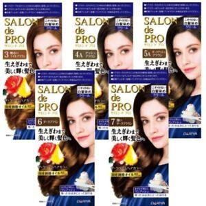 DARIYA SALON de PRO the cream hair color for gray hair 50g+50g