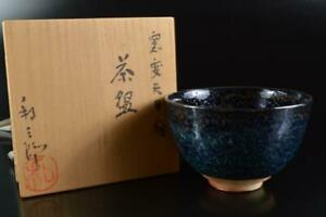 #9484: Japanese Seto-ware Blue glaze TEA BOWL Green tea tool w/signed box