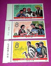 china stamps 1976