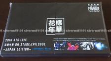 Bangtan Boys 2016 BTS LIVE Kayo Nenka on stage epilogue Japan Edition Blu-ray