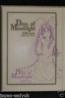 JAPAN Minene Sakurano: Days Moonlight Mamotte Shugogetten (Art Book)