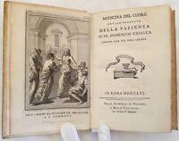 RELIGIONE DOMENICO CAVALCA MEDICINA DEL CUORE TRATTATO PAZIENZA PISA 1756 ILLS