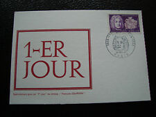 FRANCE - carte 1er jour 23/3/1968 (francois couperin) (cy56) french
