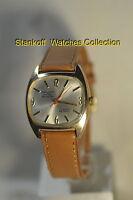"""Cauny"" ~17J Rare cal.FHF96 Vintage c.1960's GP 10m case Swiss Men's Wristwatch"