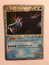 Pokemon Card / Carte Typhlosion Rare Holo 025/070 L1 1 ED