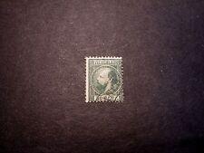 Netherlands Stamp Scott# 10  William III 1867    C357